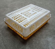 High quality plastic cage crate cage for chicken quail duck goose bird transportation