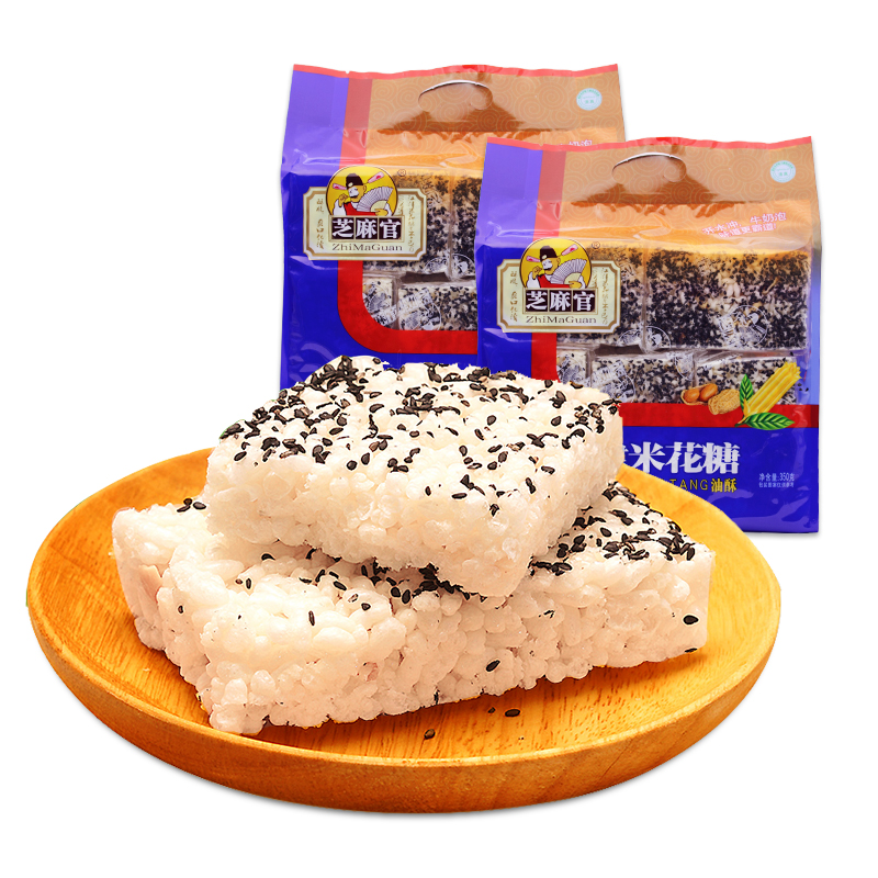 Crunchy Rice Candy Rice Krispies 350g Chinese Crackers Cookies