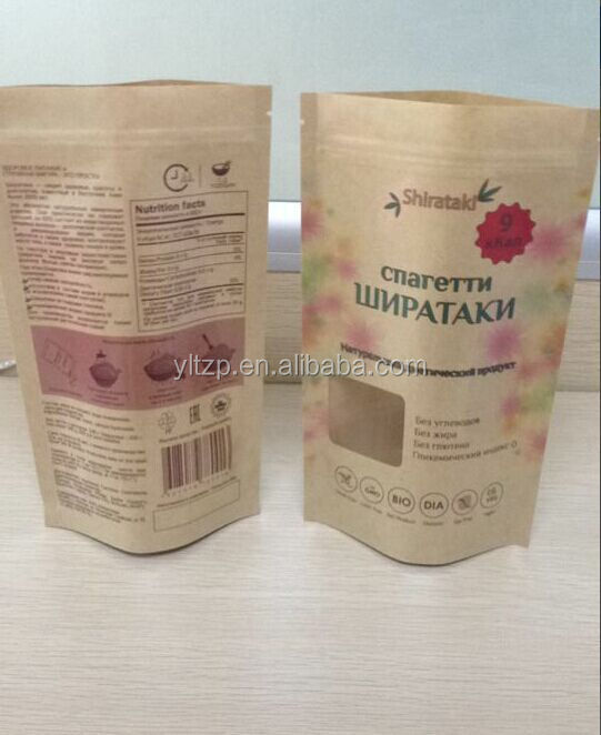 Brown Kraft Paper Bags Grocery Bags transparent window resealable stand up food grade kraft paper bags