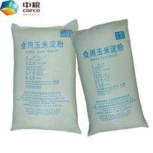 native corn starch / maize starch thickers price