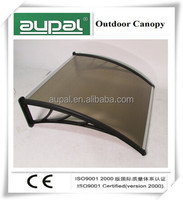 Zhejiang factory canopy with motor - CZPC0612S