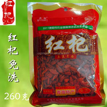 Chinese Goji WoflBerry 260g Dried Fruit Snack