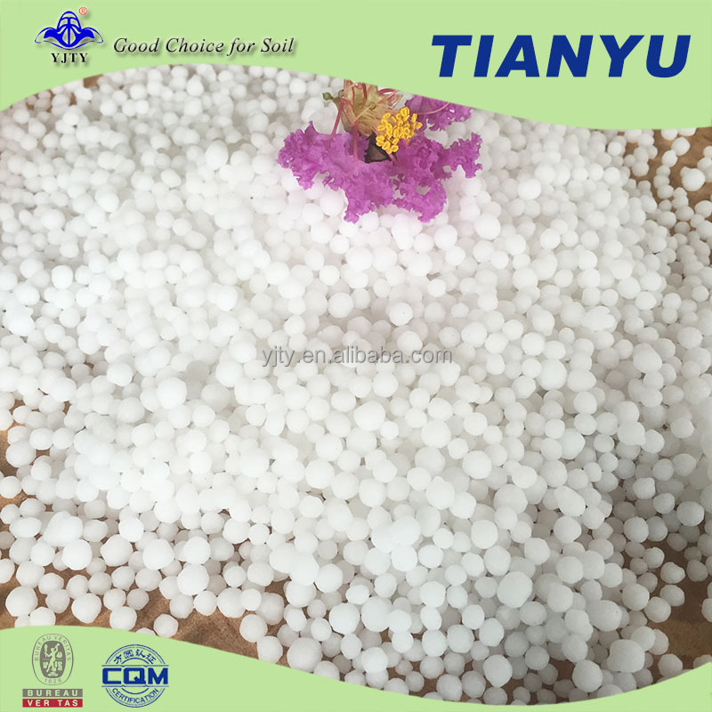 hot sale & high quality urea feed grade with long service life