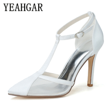 Manufacturer Sexy Fancy Ladies Party Wear Shoes High Heel Sandals