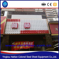 Decorative Wall Panls For Restaurant KTV Spa Pub With 3D Embossed Pattern AD Gusset Plat