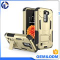 hot phone case 3 in 1 hard phone case for lg k7
