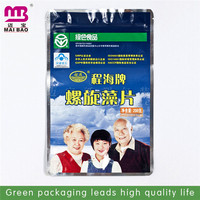 for shopping dried food packaging bag tea bag filter