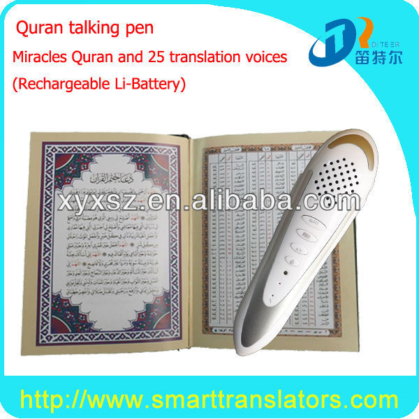 new product for 2013 download quran digital with Farsi/Kurdish/Turkish translation from express alibaba