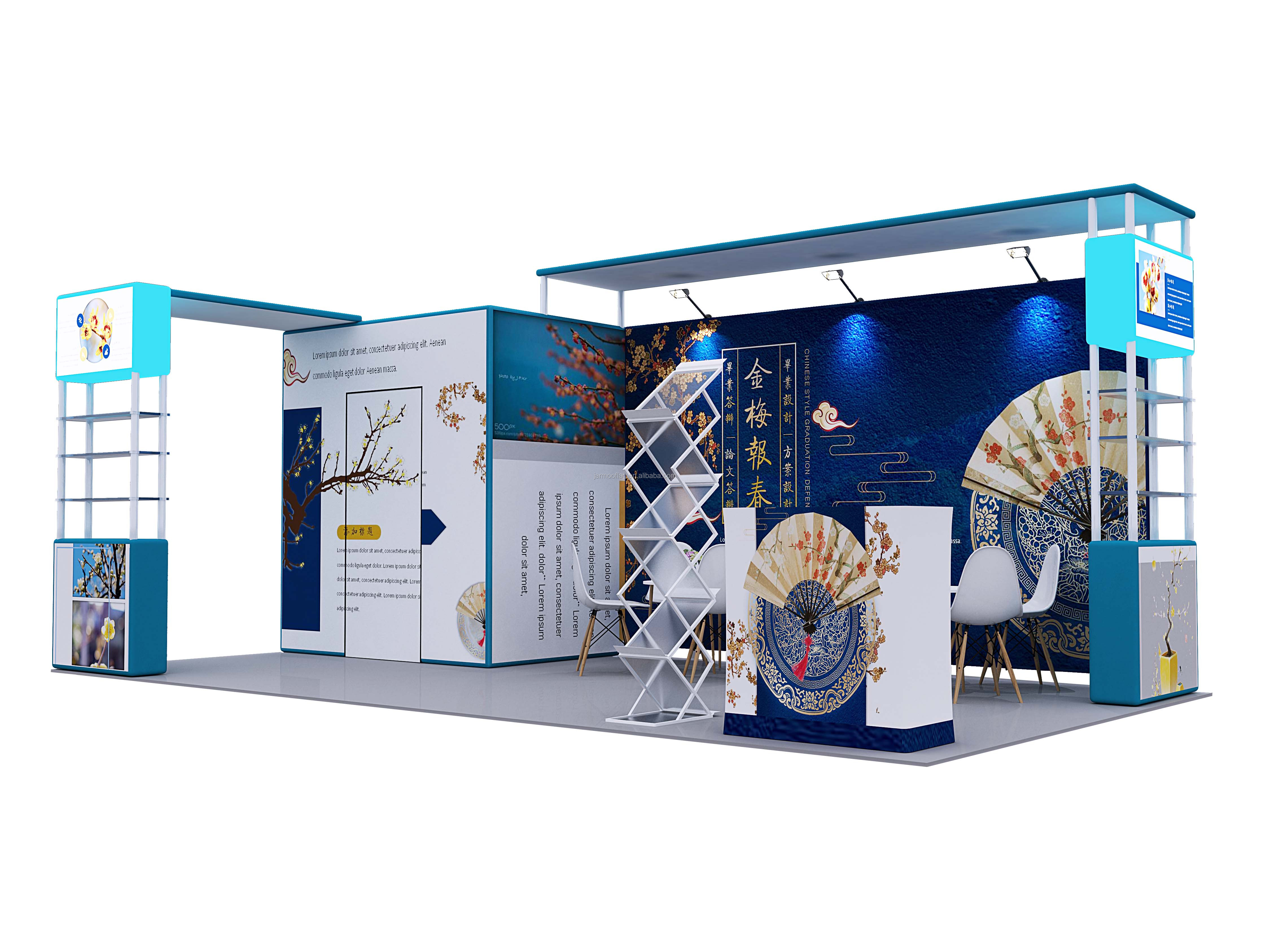 Exhibition Booth 8X10Ft