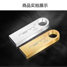 Low cost usb flash drives bulk cheap usb stick 4g 8g 16g 32g as giveaway