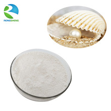 supplement low price bulk pure hydrolyzed nano pearl powder