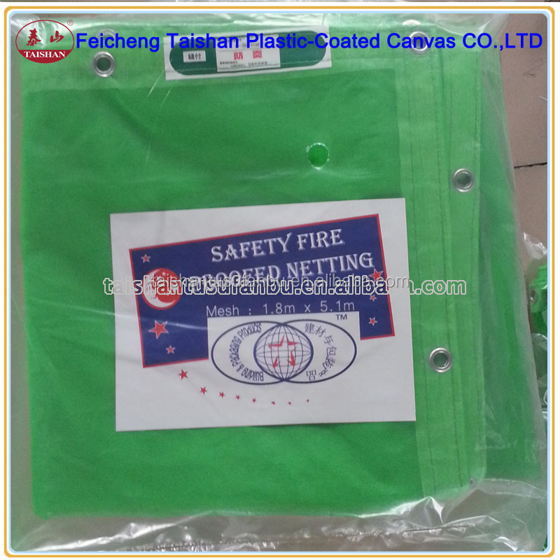 Safety construction pvc fireproof netting pvc mesh waterproof net