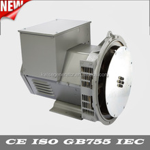 Kwise 50kw fan driven chinese permanent magnet portable generator