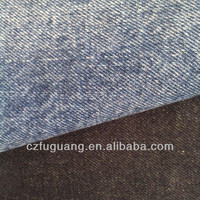 cotton jeans fabric