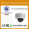 Good Price Hikvision2MP Smart IP Outdoor IP Camera DS-2CD4525FWD-IZ(H)