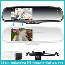 Universal remote control touch screen monitor garmin rearview mirror gps navigation with download google play store