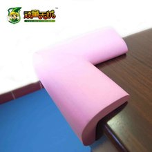 children /kid /baby safety /customizable soft foaming rubber /nbr desk sharp/ corner guard/protector