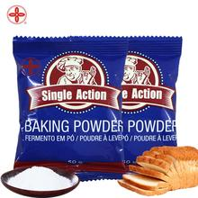 food grade Guihua baking powder is best selling manufacturer 50g