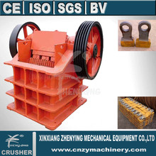 2015 latest mobile jaw crusher