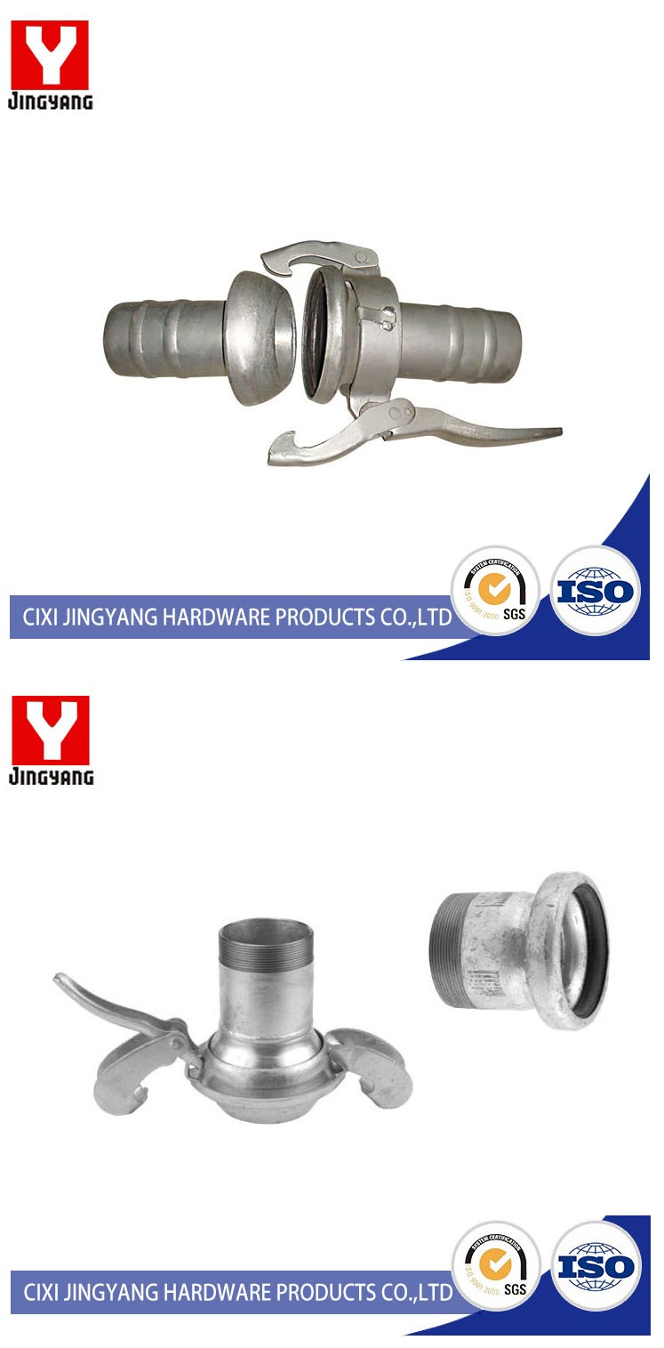 competitive products Boutique bauer couplings austria