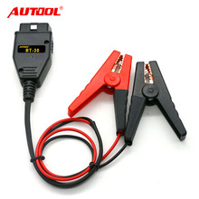 AUTOOL BT-30 cable usage for CAR MEMORY SAVER usb diagnostic obd2 cable