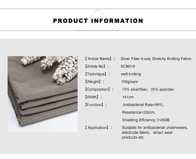 Conductive spandex 4 way stretch silver coated EMR shielding fabric