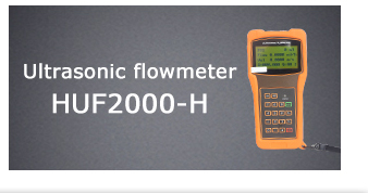 wall mounted ultrasonic flowmeters