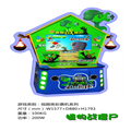 Elong arcade games machines, coin operated arcade game machine, electric amusement game equipment