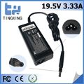 China factory cheap Laptop Adapter Tingxing brand for hp 19.5V3.33A65W Notebook charger 4.8*1.7MM