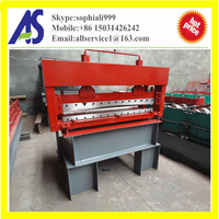 Auto leveling and cutting machine