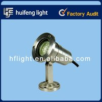 MR16 Multi Color LED Stainless Steel Pool Light