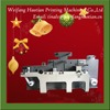 HT350 2015 new product rotary die cutting machine, label die cutting machine