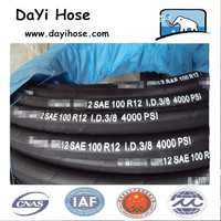 Lowest Price High pressure steel wire spiral hydraulic rubber hose putzmeister steel wire reinforced concrete delivery hose