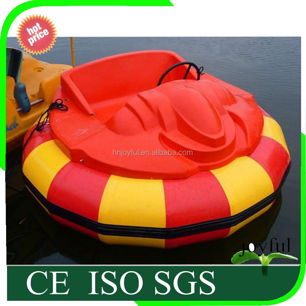 fun kids toys electric motor inflatable battery operated bumper boat for sale