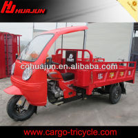 250cc chopper motorcycle kinroad/50cc chopper motorcycle /china cheap chopper motorcycle