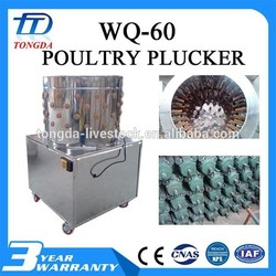 Brand new full automatic bird cleaning machines with low price hair plucker on sale
