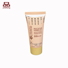 Private design mutiple capacity BB cream cosmetic squeeze pink soft tube with screw cap