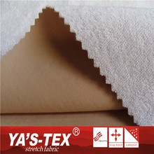Small terry cloth,wholesale knitting laminated spandex polyester stretch sportswear jacket fabric