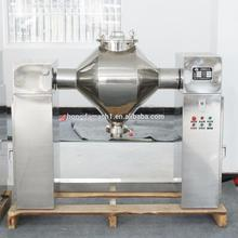 Pharmaceutics CW series double cone tumble mixer / blender