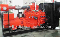 500kw gas generator price in pakistan with good quality and low price;gas generator