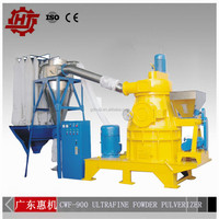 Advanced design micro powder grinding mill/ultra fine grinding mill