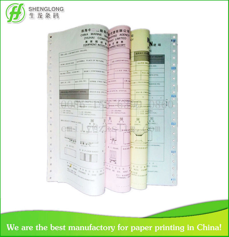 (PHOTO) 241mm x 11 inches EQUIPMENT INTERCHANGE RECEIPT of shipping company