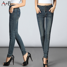 High quality women elastic high waisted skinny jeans with competitive price