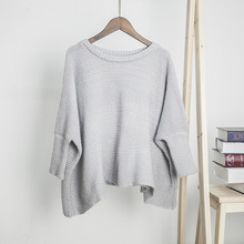 C72918A Ladies loose knitted sweater lady fashion wool sweater