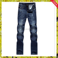 Latest style business straight leisure loose man jeans / wholesale men jeans, denim fabric for jeans