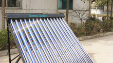 70mm heat pipe solar collector
