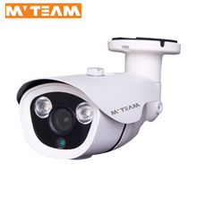 Famous CCTV products made in china H 265 4.0MP IP bullet camera with POE