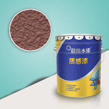 Rough texture spray desert sand decorative texture wall coatings paint exterior building stone paint