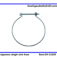 Japaness Single Wire Hose Clamps
