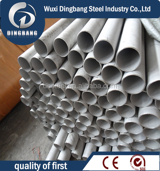 310S stainless steel pipes weight
